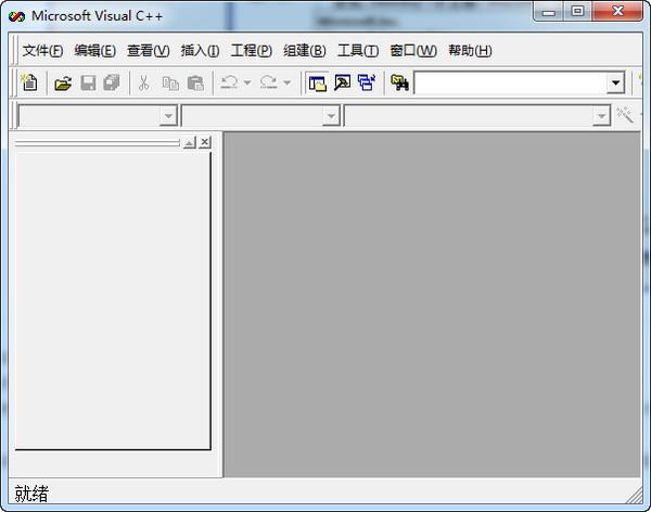 VC++ 6.0截图
