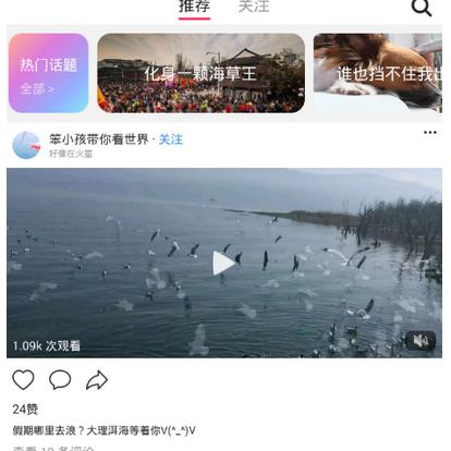 蘑菇视频app下载保存的详细步骤