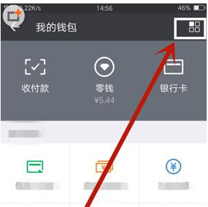 微信怎么撤回转账2小时到账,仅仅只需三步就搞定