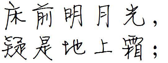 徐静蕾字体截图