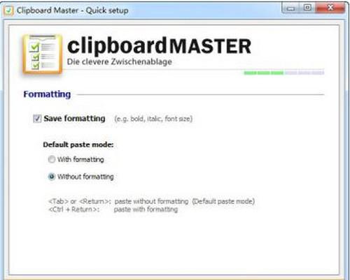 Clipboard Master截图