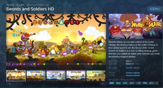 Steam游戏平台截图