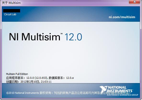 multisim12截图