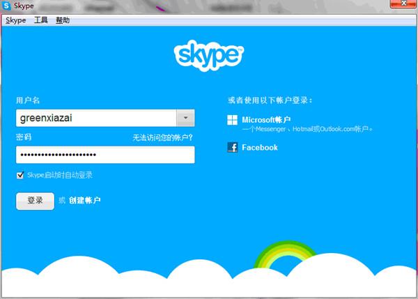 skype 网页 版