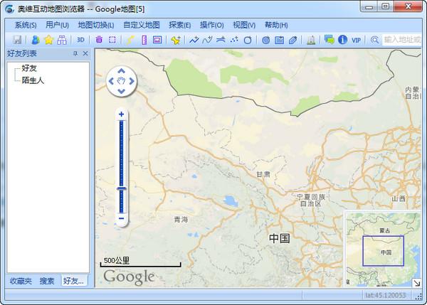 奥维互动地图浏览器截图