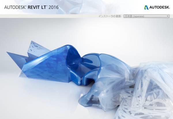 Revit 2016截图