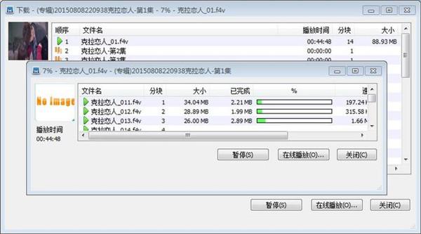 稞麦综合视频站下载器(xmlbar)截图