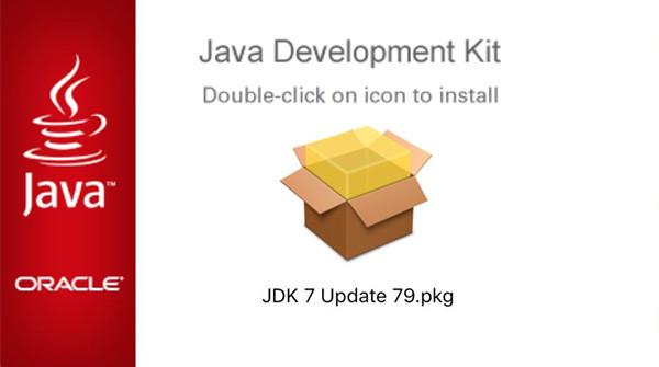 Java SE Development Kit截图