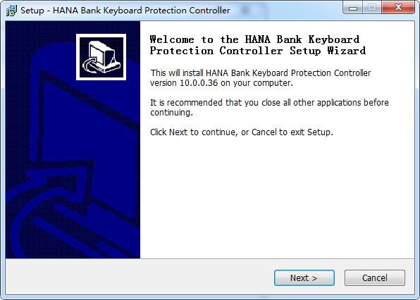 韩亚银行网银安全控件截图