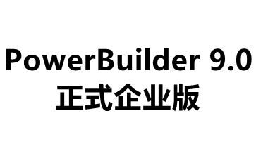 PowerBuilder 9.0