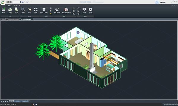 浩辰云图(CAD看图软件) v3.1