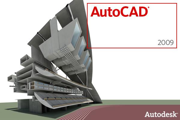 AutoCAD 2009截图