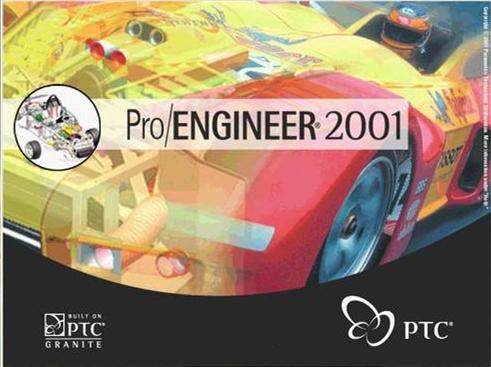 PROE2001截图
