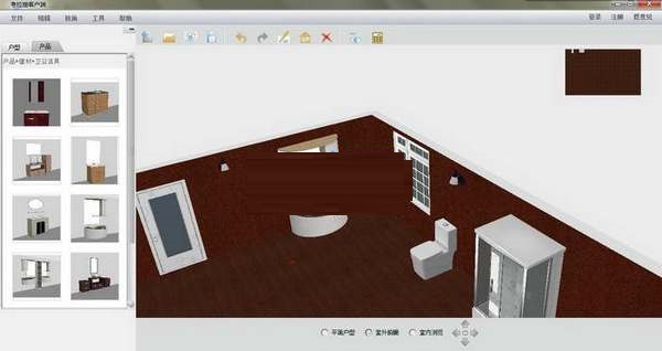 考拉猫家装设计软件截图