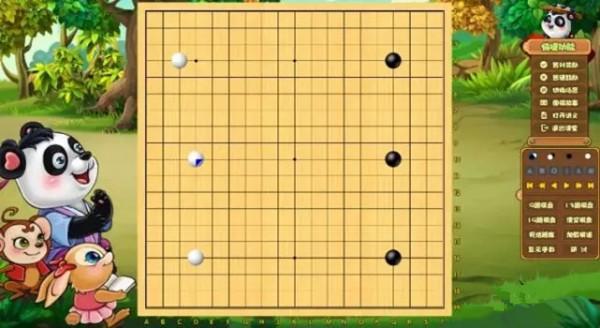 99围棋截图