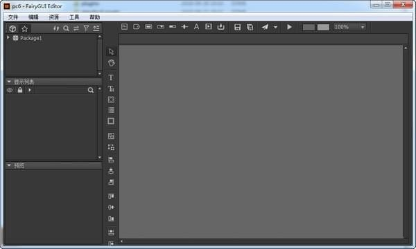 FairyGUI Editor截图