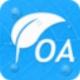 艾办OA企业办公系统