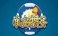 淮安掼蛋游戏大厅