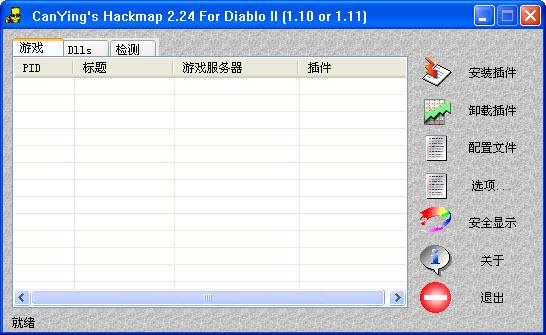 Hackmap截图