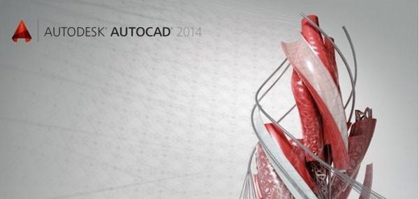 AutoCAD2014截图