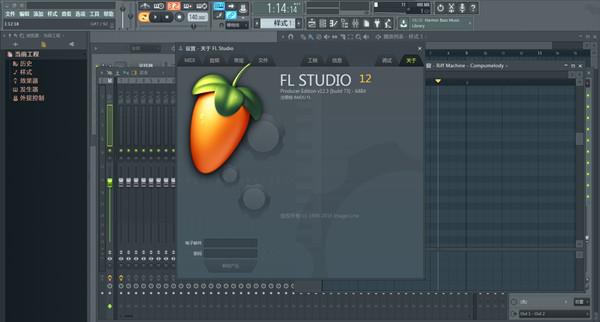 FL Studio截图