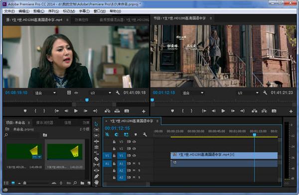 Adobe Premiere Pro CC截图