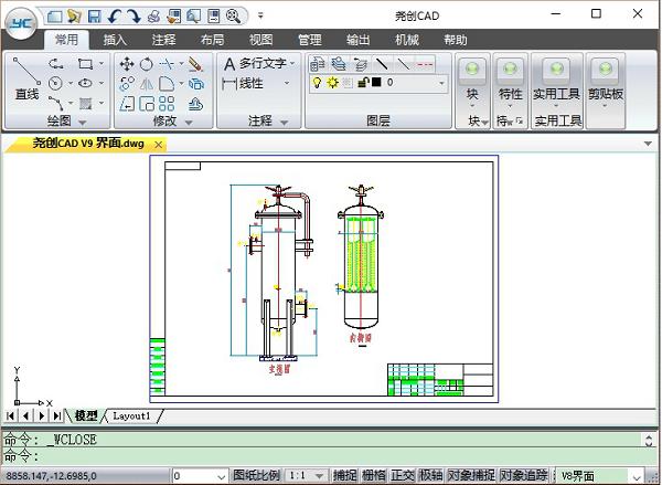 尧创CAD机械版截图