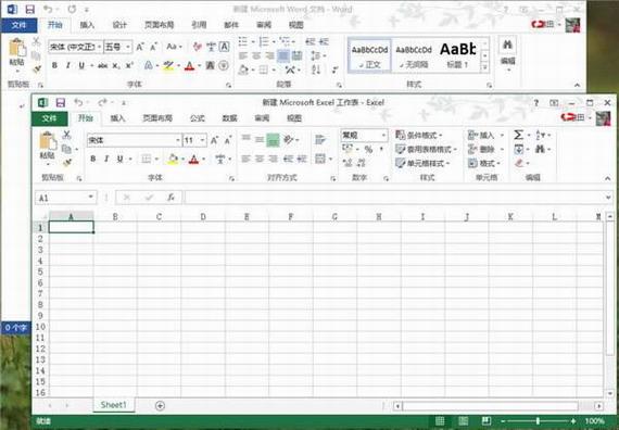 Excel 2015截图