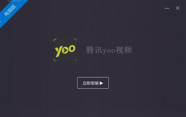 yoo视频截图