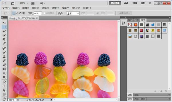 photoshop cs5截图