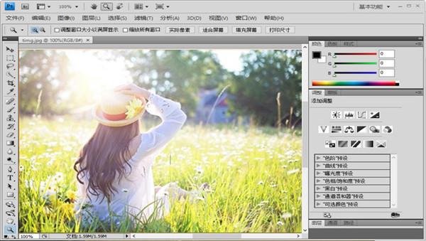 Photoshop CS4截图