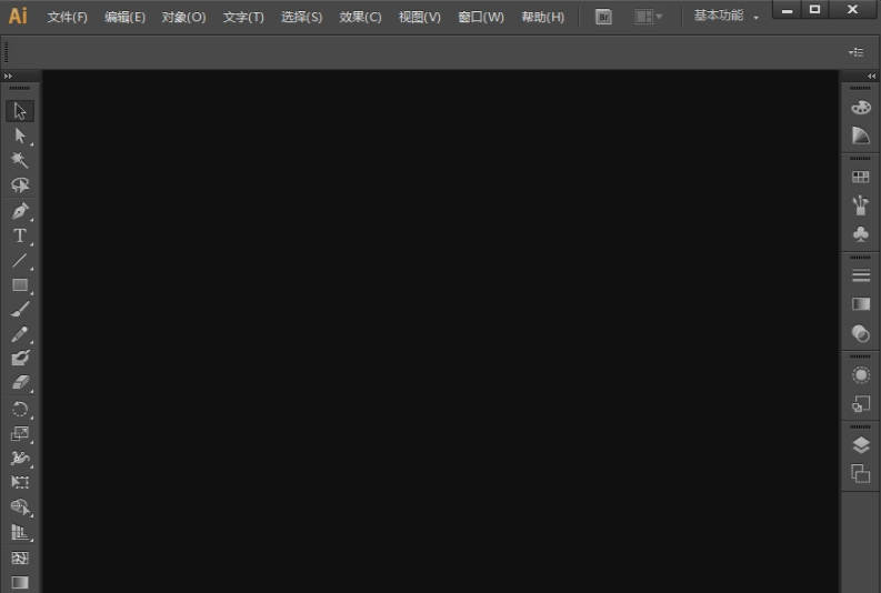 Adobe Illustrator CS4截图
