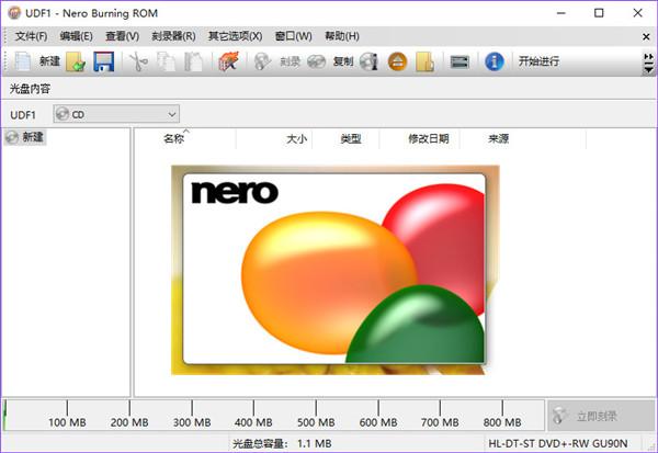 Nero11截图