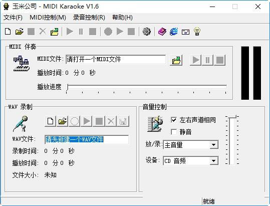MIDI Karaoke截图