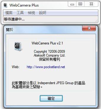 webcamera plus截图