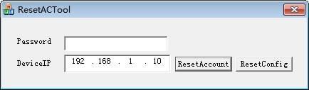 ResetACTool截图