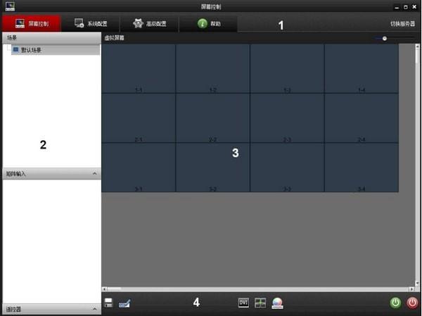 海康DID拼接屏软件截图