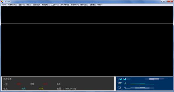 布易ET服装打板软件截图