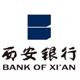 西安银行网银助手