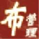 金骏纺织品管理系统