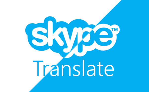 Skype翻译助手截图