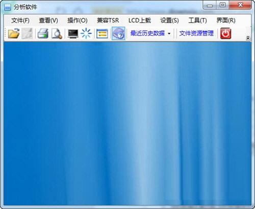 昌晖无纸记录仪上位机管理软件截图