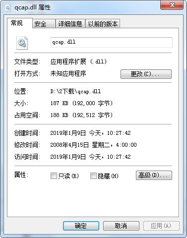 qcap.dll截图