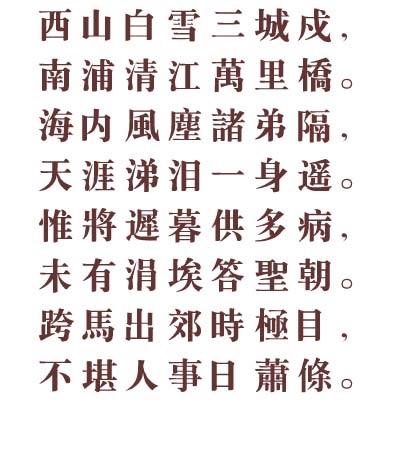 四通利方标宋繁体截图