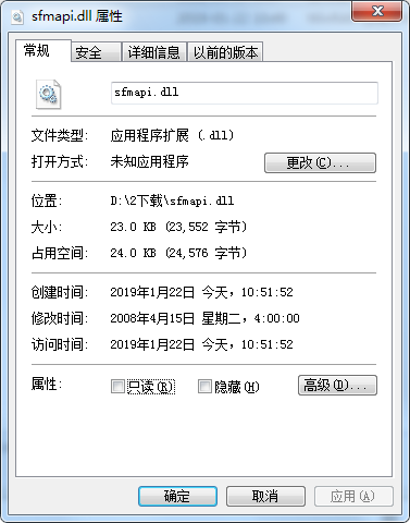 sfmapi.dll截图