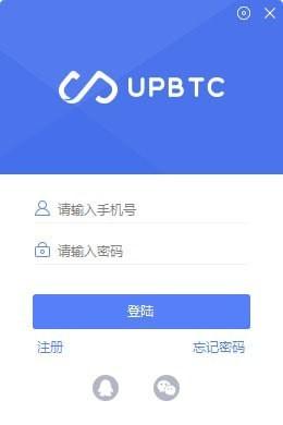 UpBTC截图