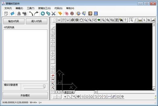 玻璃刻花软件截图