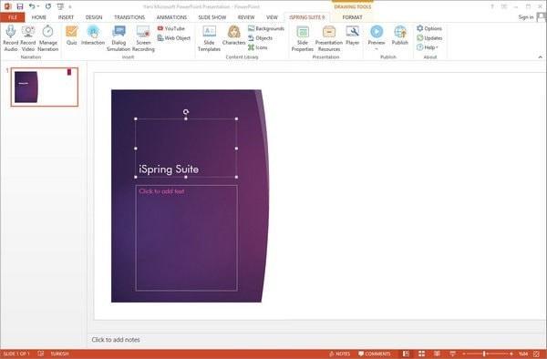 iSpring Suite截图