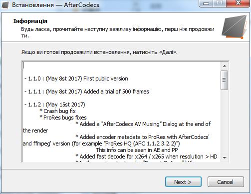 AfterCodecs下载_AfterCodecs官方下载-下载之家