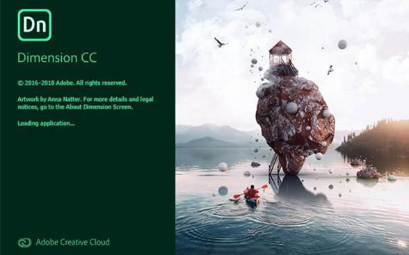 Adobe Dimension极速版